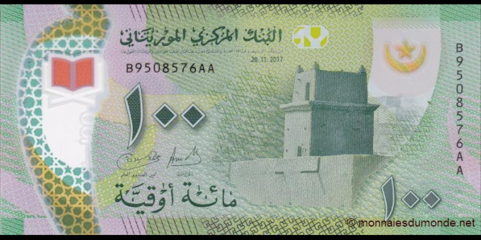 Mauritanie - p23 - 100 Ouguiya - 28.11.2017 - Banque Centrale de Mauritanie