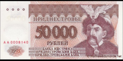 Transnistrie - p28 - 50 000Roubles - 1995 - Banke Nistryane / Pridnestrovskiy Bank / Pridnistrovskiy Bank