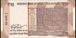 Inde - p108e - 10 Roupies - 2018 - Reserve Bank of India