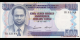 Burundi - p37A - 500 Francs - 05.02.1995