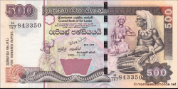 Sri - Lanka - p119d - 500 Roupies - 2005 - Central Bank of Sri Lanka