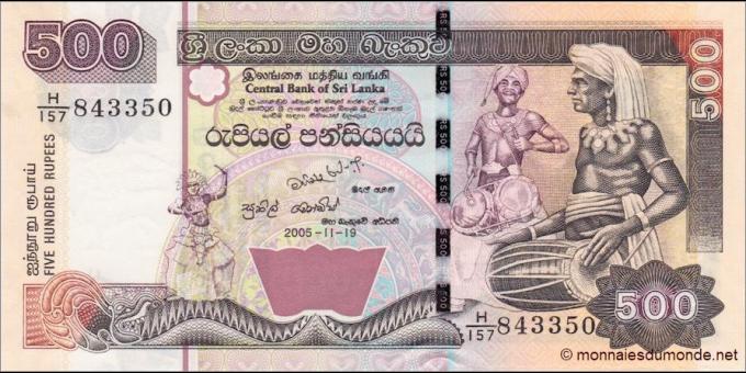 Sri - Lanka - p119d - 500Roupies - 2005 - Central Bank of Sri Lanka
