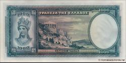 Grèce - p110 - 1.000 Drachmai - 1939 - Trapeza tis Ellados