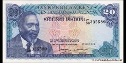 Kenya - p17 - 20 shilingi - 01.07.1978