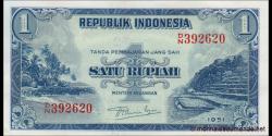 Indonésie - p038 - 1Rupiah - 1951 - Republik Indonesia