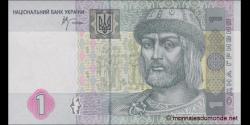 Ukraine - p116b - 1 Hrivnya - 2005