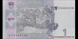 Ukraine - p116b - 1 Hrivnya - 2005 - Natsional'niy Bank Ukraïni