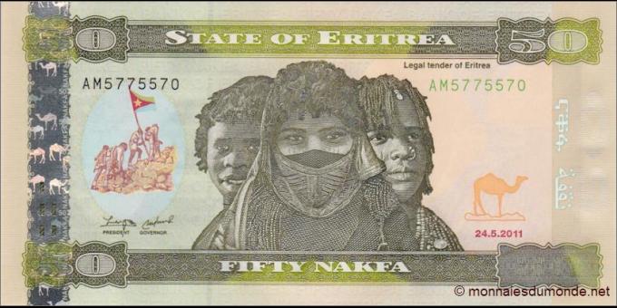 Érythrée - p09 - 50 nakfa - 24.05.2011