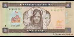 Érythrée - p13 - 1 nakfa - 24.05.2015