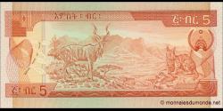 Éthiopie - p42a - 5 birr - 1991