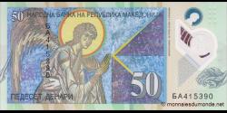 Macédoine - p26a - 50 Denari - 03.2018 - Narodna Banka na Republika Makedonija