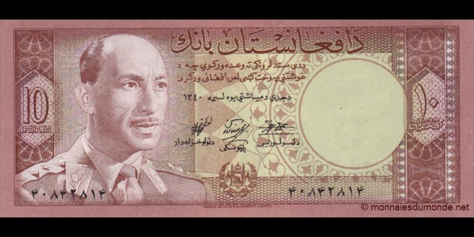 Afghanistan - p37 - 10 Afghanis - SH 1340 (1961) - Da Afghanistan Bank
