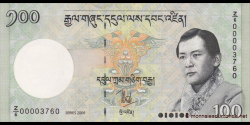 Bhoutan - p32aZ - 100 Ngultrum - 2006 - Royal Monetary Authority of Bhutan