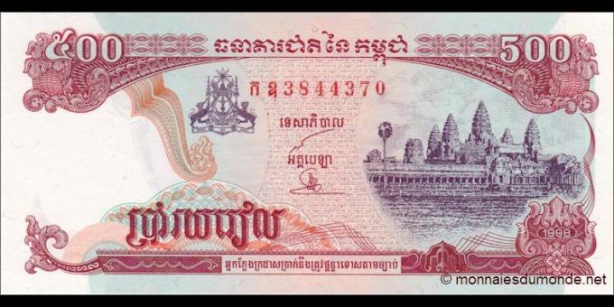 Cambodge-p43b2