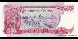 Cambodge - p43c - 500 Riels - 1998 - National Bank of Cambodia
