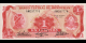 Honduras - p55b - 1 Lempira - 1972 - Banco Central de Honduras