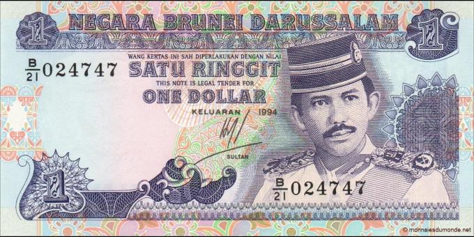 Bruneï - p13b - 1 Ringgit / Dollar - 1994 - Negara Brunei Darussalam / State of Brunei Darussalam