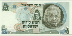 Israel - p34b - 5 Lirot - 1968 - Bank of Israel