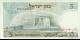 Israel - p34b - 5Lirot - 1968 - Bank of Israel