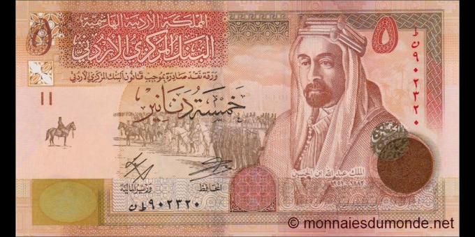 Jordanie - p35h - 5 Dinars - 2018 - Central Bank of Jordan
