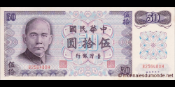 Taïwan - p1982 - 50 Yuan - 1972 - Bank of Taiwan