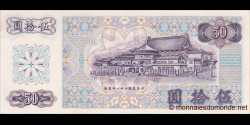 Taïwan - p1982 - 50 Yuan - 1972 - Bank of Taiwan