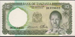 Tanzanie, p-02e, 10 shilingi, ND (1966) - Bank of Tanzania
