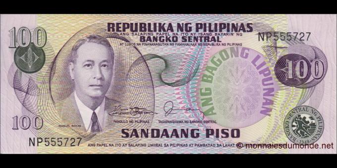 Philippines - p164C - 100Piso - ND (1978) - Bangko Sentral ng Pilipinas