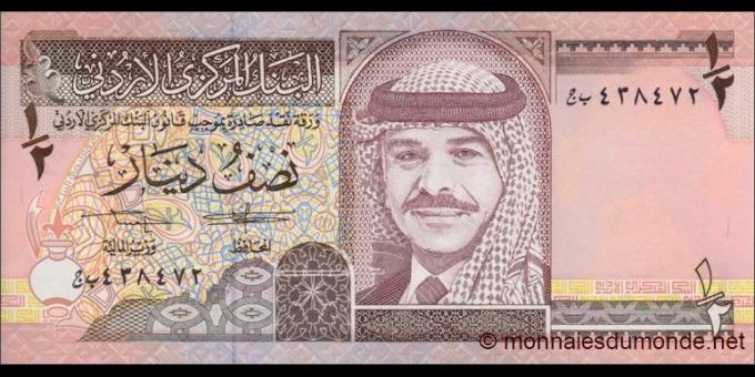 Jordanie - p23b - ½Dinar - 1993 - Central Bank of Jordan
