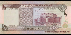 Jordanie - p23b - ½ Dinar - 1993 - Central Bank of Jordan