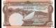 Yémen du Sud - p01b - 250fils- ND (1965) - South Arabian Currency Authority