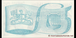 Sainte - Hélène - p11 - 5 Pounds - ND (1998) - Government of St. Helena