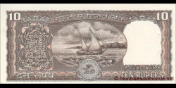 Inde - p060Ac - 10Roupies - ND (1997) - Reserve Bank of India