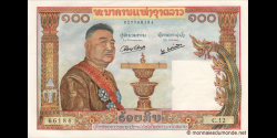 Laos - p06 - 100 Kip - ND (1957) - Banque Nationale du Laos