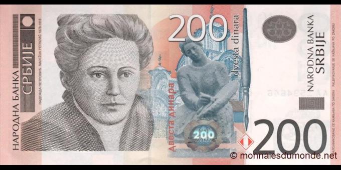 Serbie - p42a - 200 Dinara - 2005 - Narodna Banka Srbije