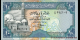 Yémen - p23b - 10 Rials - ND (1990) - Central Bank of Yemen