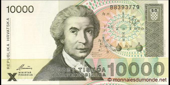 Croatie - p25 - 10000 Hrvatskih Dinara - 1992 - Republika Hrvatska