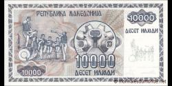Macédoine - p08 - 10000 Denari - 1992 - Narodna Banka na Makedonija