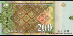 Macédoine - p23 - 200 Denari - 11.2016 - Narodna Banka na Republika Makedonija