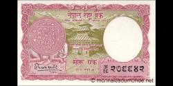 Nepal - p08 - 1 Mohru - 1956 - Nepal Rastra Bank