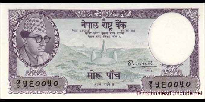 Nepal - p09a - 5Mohru - ND (1956-61) - Nepal Rastra Bank