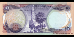 Iraq - p71c - 10 Dinars - 1982 - Central Bank of Iraq