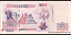 Algérie - p141b - 500 dinars - 06.10.1998 - Bank al - Djazair
