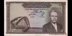 Tunisie - p59 - 5 Dinars - 1958 - Banque Centrale de Tunisie
