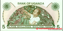Ouganda - p15 - 5 Shillings - ND (1982) - Bank of Uganda