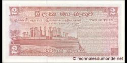 Ceylan - p072Ab - 2 Roupies - 26.08.1977 - Central Bank of Ceylon
