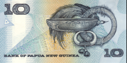 Papouasie-Nouvelle-Guinée - p09b - 10 Kina - ND (1989) - Bank of Papua New Guinea