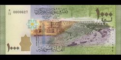 Syrie - p114 - 200 Syrian Pounds - 2009 - Central Bank of Syria