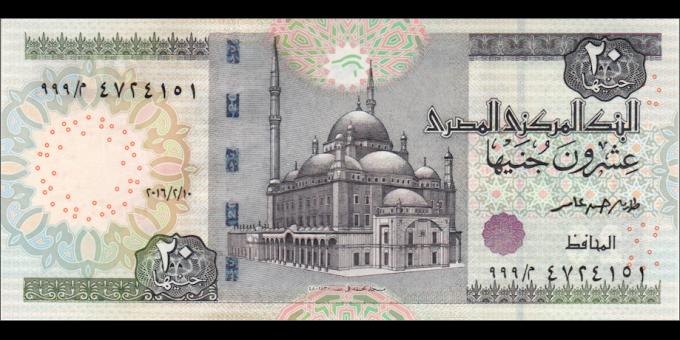 Egypte - p65g - 20 pounds - 10.02.2016 - Central Bank of Egypt