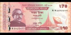Bangladesh - p65 - 70 Taka - 2018 - Bangladesh Bank